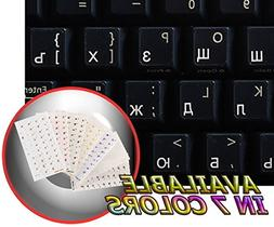 RUSSIAN CYRILLIC KEYBOARD STICKER WITH WHITE LETTERING ON TR